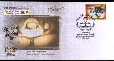 India 2019 Mahatma Gandhi Women Education Painting Special Cover # 18572