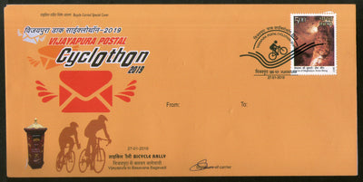 India 2019 Postal Cyclothon Sport Letter Box Bicycle Carried Special Cover # 18575