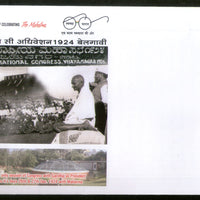 India 2018 Mahatma Gandhi Indian National Congress Session Special Cover # 18576
