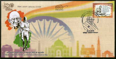 India 2019 A Tribute to Mahatma Gandhi on International Non-violence day Special Cover # 18579