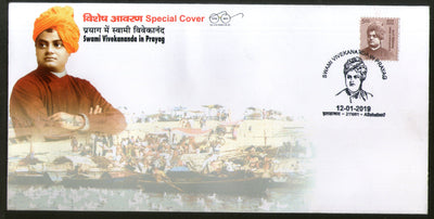 India 2019 Swami Vivekananda in Prayag Religion Festival Special Cover #18582