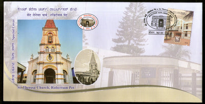 India 2018 St. Theresa Church Robertson Pet Christianity Architect Sp. Cover # 18583