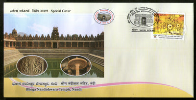India 2018 Bhoga Nandishwara Temple Hindu Mythology Kolarpex Special Cover # 18586