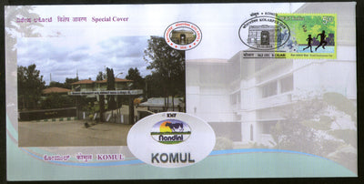 India 2018 Komul Milk Producers Union Ltd. Architecture Kolarpex Special Cover # 18592