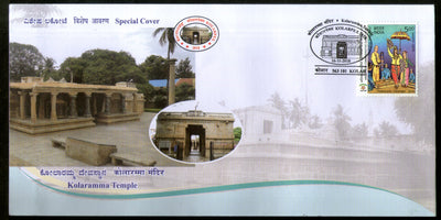 India 2018 Kolaramma Temple Architect Hindu Mythology Kolarpex Special Cover # 18594