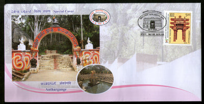 India 2018 Anthargange Natural Cave Hindu Mythology Kolarpex Special Cover # 18595