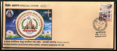 India 2018 Telugu Baptist Church Religion Christianity Special Cover # 18596