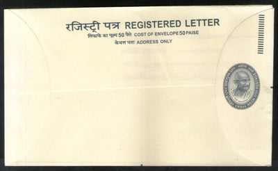 India 1700+500 Mahatma Gandhi Registered Postal Stationary Envelope MINT # 18598