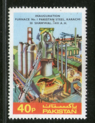 Pakistan 1981 Inauguration of Steel Furnace Industry Sc 557 MNH # 185