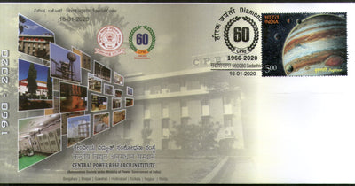 India 2020 Central Power Research Electricity Energy Special Cover # 18601