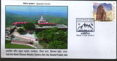 India 2020 Sada Shiv Temple Mountain Hindu Mythology Special Cover # 18623