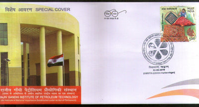 India 2019 Rajiv Gandhi Petroleum Technology Flag PNG Energy Special Cover # 18626