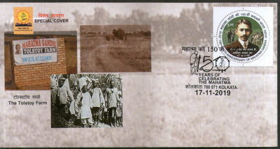 India 2019 Mahatma Gandhi The Tolstoy Farm Kolkata Special Cover # 18635