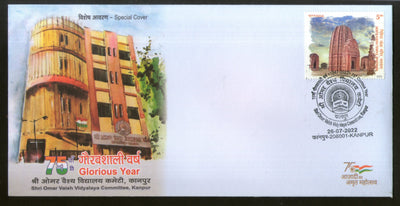 India 2019 Kaiga Nuclear Power Station Atomic Energy My Stamp Special Cover # 18646