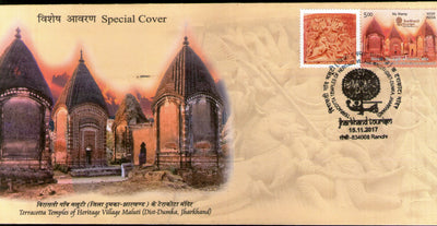 India 2017 Terracotta Temples of Maluti Hindu Mythology My Stamp First Day Special Cover # 18652