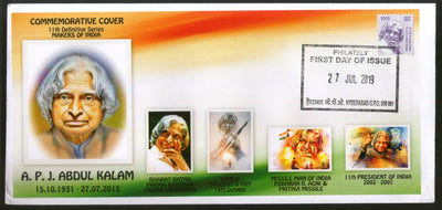 India 2019 Rs. 15 A.P.J. Abdul Kalam Missile Man Definitive FDC # 18659