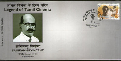 India 2017 Legend of Tamil Cinema Samikannu Vincent Film Special Cover # 18667