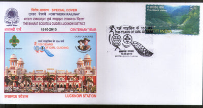 India 2010 Bharat Scouts & Guides Railway Station Peacock  Special Cover # 18719