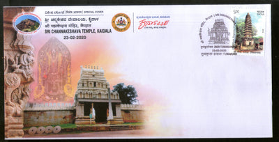 India 2020 Chennakeshava Temple Hindu Mythology Tumkurpex Special Cover # 18759