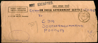 India 1972 OIGS Service Stamped Express Delivery Cover with RRT Exempted Refugee Relief Tax Stamp RRT See # 18825