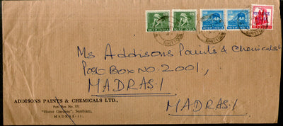 India 1971 Multi Stamped Cover with Refugee Relief Tax Rubber Stamp RRT used # 18830