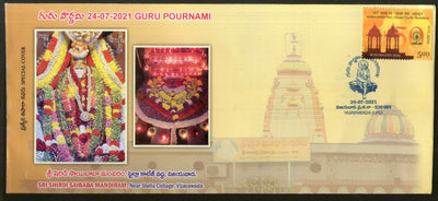 India 1971 20p Meterfranking Cover with Refugee Relief Levy / Pre Paid in Cash Stamp RRT used # 18841