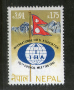Nepal 1981 Intl. Hotel Assoc. Council Meeting Flag Mountain Sc 395 MNH # 1894