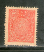 India Fiscal 1990's 100p Ashokan Red Revenue Stamp 1v MNH RARE # 189A