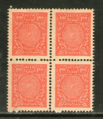 India Fiscal 1990's 100p Ashokan Red Revenue Stamp 1v BLK/4 MNH RARE # 189B