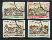 "Luxembourg 2000 Old Cities - Drawings ""SPECIMEN"" Paintings Architecture 4V MNH # 00018 - Phil India Stamps"
