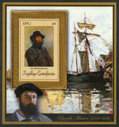 Central African Republic 2011 Painting by Claude Monet Ship Sc 1665 M/s MNH # 19009 - Phil India Stamps