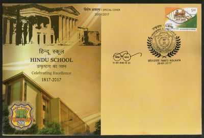 India 2017 Hindu School Kolkata Education Celebrating Excellence Coat of Arms Special Cover # 19014 - Phil India Stamps