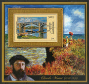 Central African Republic 2011 Painting by Claude Monet BridgeSc 1667 M/s MNH # 19015 - Phil India Stamps