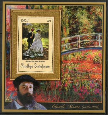 Central African Republic 2011 Painting by Claude Monet Art Sc 1660 M/s MNH # 19022 - Phil India Stamps