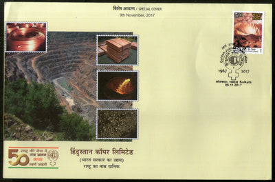 India 2017 Hindustan Copper Ltd. HCL Mining Metal Minerals Special Cover # 19099