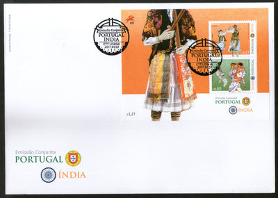 Portugal 2017 Traditional Dance Joints Issue with India Culture Art Costume M/s FDC # 1910