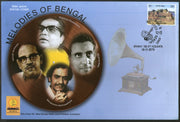 India 2019 Melodies of Bengal Classical Music Gramophone Musical Instrument Kolkata Special Cover # 19123