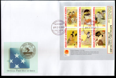Micronesia 2001 Japanese Paintings by Kitagawa Utamaro Art Sc 436 Sheetlet FDC # 19125