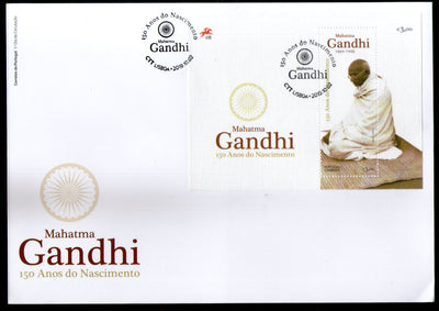 Portugal 2019 Mahatma Gandhi of India 150th Birth Anni. Khadi Cloth M/s FDC # 19132