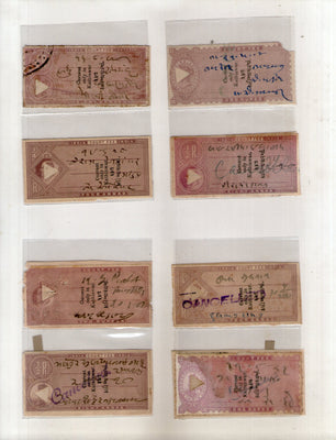 India Fiscal Kathiawar State 8 Diff. Court Fee Revenue Stamps # 19144A