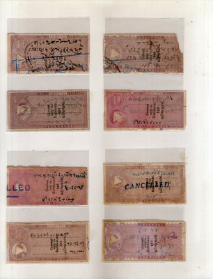 India Fiscal Kathiawar State 8 Diff. Court Fee Revenue Stamps # 19144B