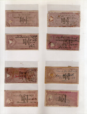 India Fiscal Kathiawar State 8 Diff. Court Fee Revenue Stamps # 19144D