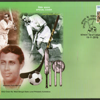 India 2019 Sports Legends of Bengal Football Cricket Hockey Kolkata Special Cover # 19149