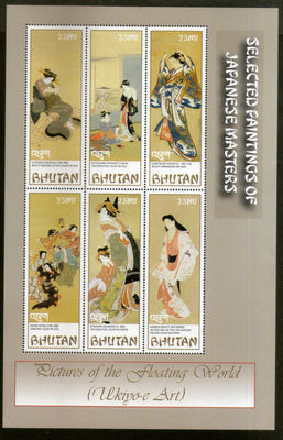 Bhutan 2003 Selected Paintings of Japanese Painter Art Sc 1390 MNH # 19170