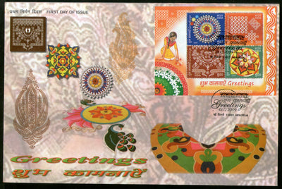 India 2009 Greetings Art Painting Phila-2549 M/s on Private  FDC # 19171