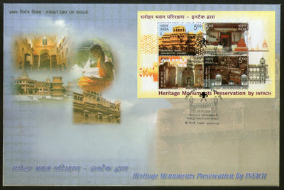 India 2009 Heritage Monuments Preservation by INTACH Phila-2447 M/s Private FDC # 19172