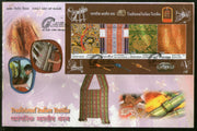 India 2009 Traditional Indian Textile Silk Embroidery Phila-2549 M/s Private FDC # 19173