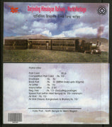 India 2003 Darjeeling Himalayan Railway Booklet without stamp # 191