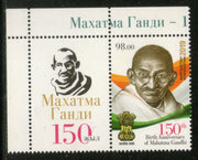 Kyrgyzstan 2019 Mahatma Gandhi of India 150th Birth Anniversary 1v Stamp+ Label MNH # 1921
