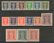 India 1958 Service Series Phila S190-204 Complete Set of 15V MNH # 1938